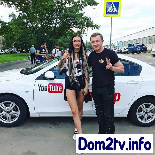 Илья Яббаров и Вика Трэп